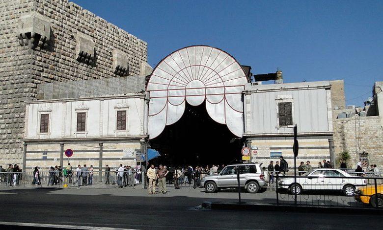 البوابة الامامية لسوق الحميدية من جهة شارع النصر