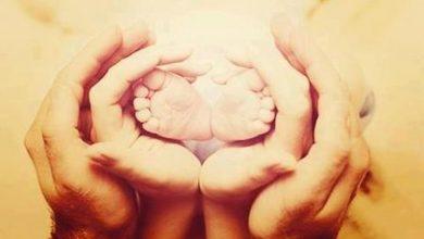 دعاء الحمل بتوأم