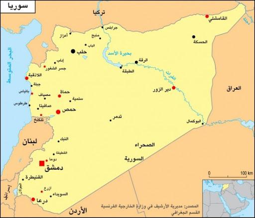 الموقع الجغرافي للجمهورية العربية السورية