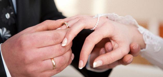 زواج المتعة في الاسلام