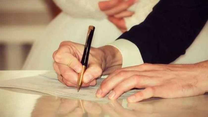 شروط الزواج في الاسلام