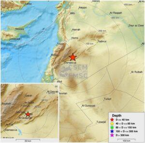 هزة أرضية دمشق