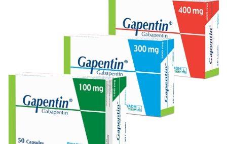 دواء جابتين