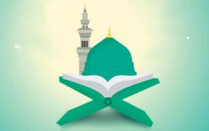 نواقض الاسلام