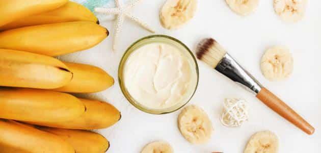 طريقة تحضير قناع قشر الموز