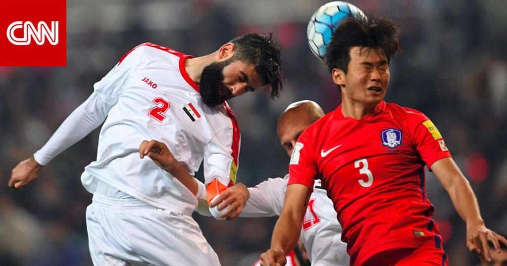 مباراة سوريا وكوريا الجنوبية تصفيات كأس العالم 2022
